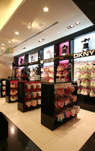 K-Lynn Lingerie (Mall of the Emirates)